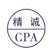 官渡区注册公司