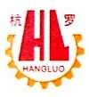 杭州新天地集团有限公司