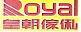 泰和县皇朝家具有限公司