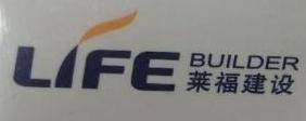 莱福资本管理有限公司