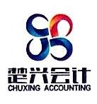 杭州会计代理做帐服务