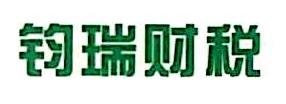 青岛财税记帐