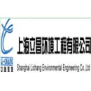上海公司注册德国分公司