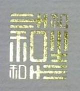 北京福润金利珠宝首饰有限公司