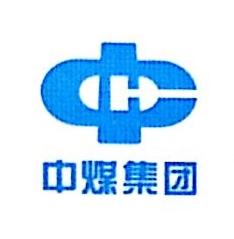 中煤北京煤矿机械有限责任公司