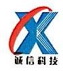 蚌埠市诚信计算机科技有限公司