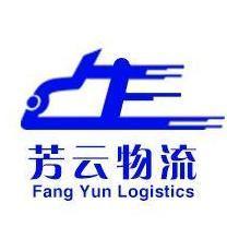 重庆货运公司的注册条件