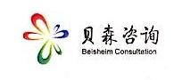 杭州企业登记注册网