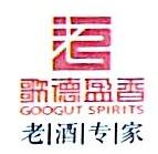 北京歌德盈香投资管理有限公司