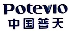 北京普天太力通信科技有限公司