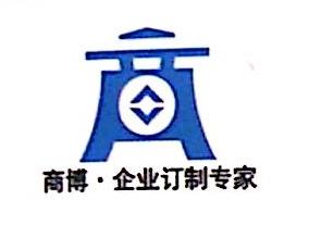 杭州办理公司工商注册