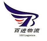 杭州下沙公司注册代理