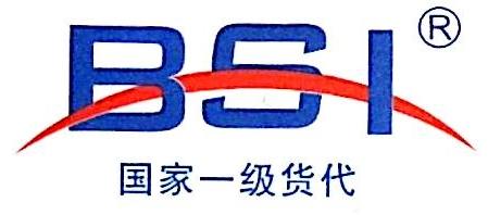 江门注册美国商标