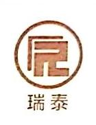 蚌埠瑞泰置业集团有限公司