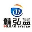 重庆注册外资企业流程