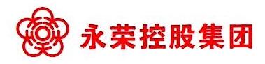 福建永荣兄弟集团有限公司