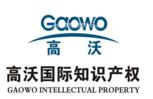 北京代理国际商标