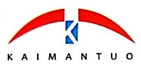 专业注册开曼公司