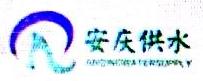 安徽清扬水处理设备科技有限公司