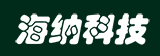 安庆海纳信息技术有限公司