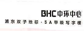 上海买商标