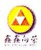 鑫鑫(福建)实业发展集团有限公司