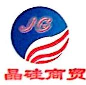 牛logo设计