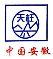 安徽省潜山县华兴刷业有限公司