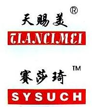 代理重庆大渡口区公司注册机构