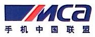 上海专利诉讼
