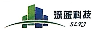 安徽深蓝电子科技有限公司