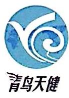 北京青鸟天健国际旅行社有限公司