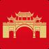 旅游 app设计案例