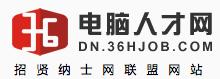 网页在线制作logo