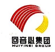 安庆回音必制药股份有限公司