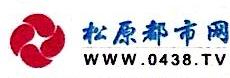 吉林省农云科技有限公司
