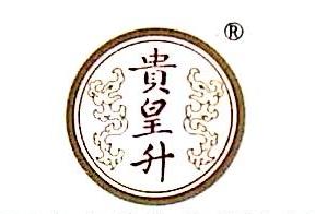 上海易元堂(亳州)药业有限公司