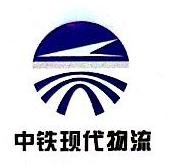 中铁联运物流股份有限公司