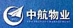 中航资产管理有限公司