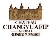 北京张裕爱斐堡国际酒庄有限公司