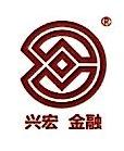 兴宏(北京)资产管理有限公司