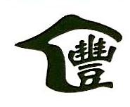 安徽省丰润谷业有限公司