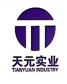 吉林省临江天元催化剂有限公司