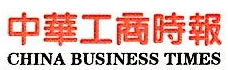 中华工商时报社