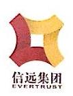 北京信远地产股份有限公司