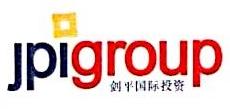 北京剑平国际投资有限公司