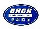 葫芦岛市北龙海洋工程服务有限责任公司