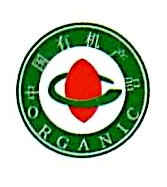 安徽公界山有机生态农业开发有限公司