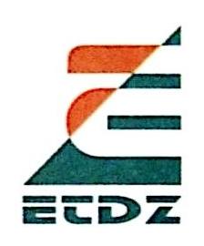 电子类欧盟商标注册