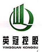浙江英冠控股集团有限公司